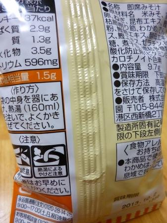 130907ランチ3.JPG