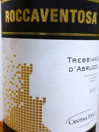 130914白ワイン2.JPG