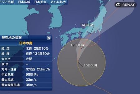 130915台風18号600.jpg