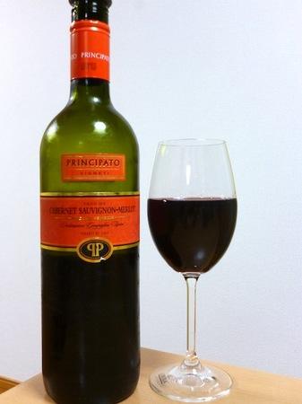 130917赤ワイン1.JPG