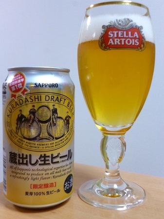 130929蔵出しビール(賞味期限10月).JPG