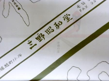 131路カレンダー1.JPG
