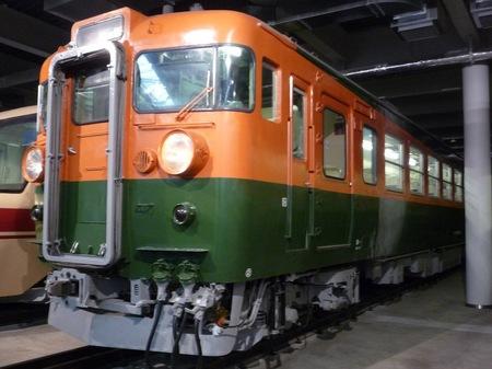 151リニア・鉄道館17.JPG