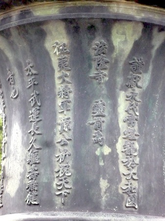 158法隆寺10.JPG