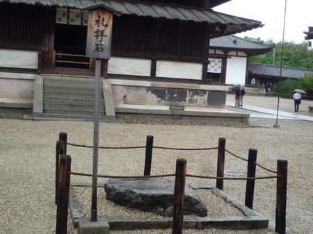 158法隆寺4.JPG