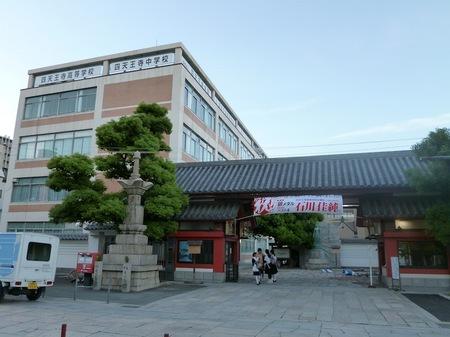 162四天王寺15.JPG