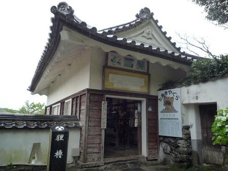 195平戸城2.JPG