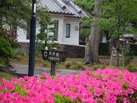 195平戸城28.JPG