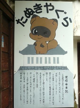195平戸城3.JPG