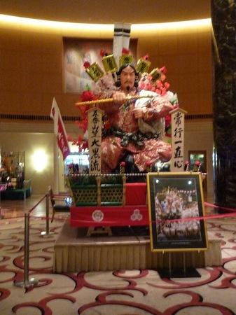 249ホテルオークラ福岡1.JPG