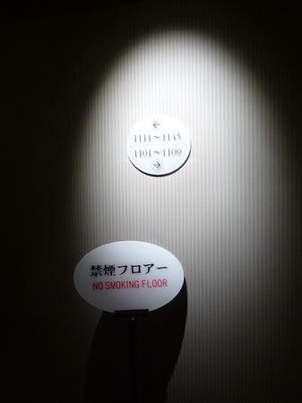 249ホテルオークラ福岡2.JPG