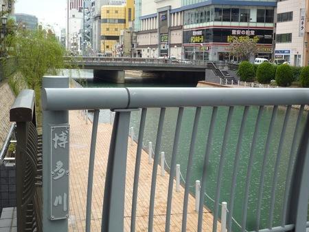 265オークラ福岡5.JPG