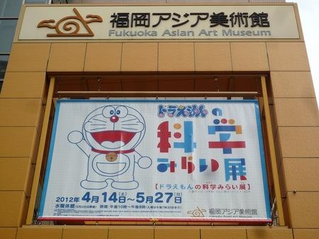 270オークラ周辺12.JPG