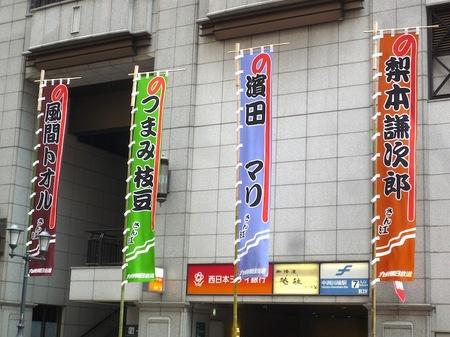 270オークラ周辺6.JPG