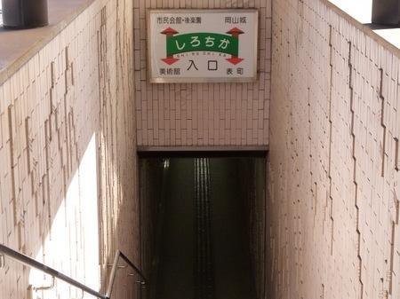 291市電3.JPG