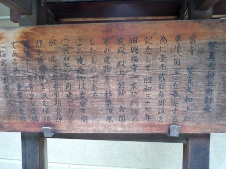 309唐招提寺2.JPG