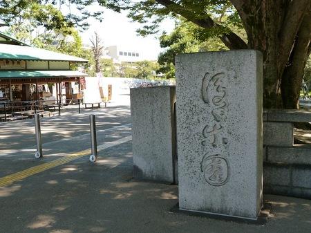 312後楽園1.JPG