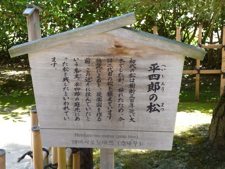 312後楽園4.JPG