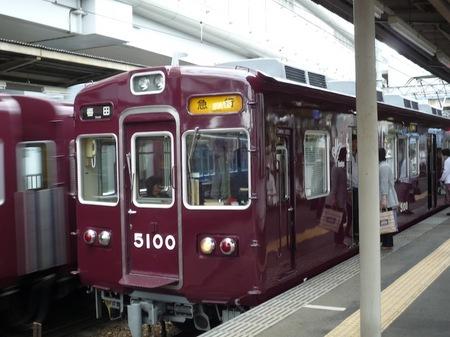 387伊丹—大阪駅7.JPG