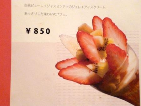 397岡山城7.JPG