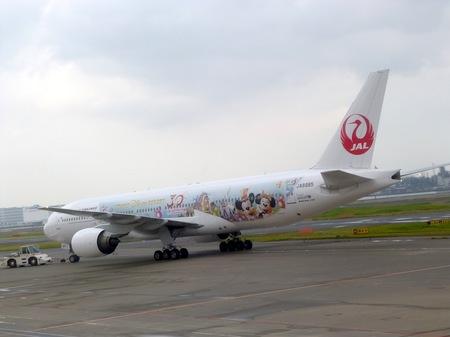 408羽田空港.JPG