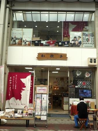419岸和田5.JPG