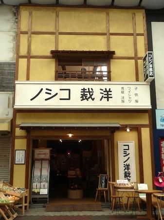 419岸和田7.JPG