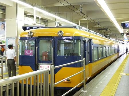 434近鉄特急1.JPG