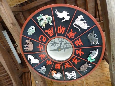 497阿智神社1.JPG