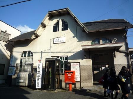549蛸地蔵駅1.JPG