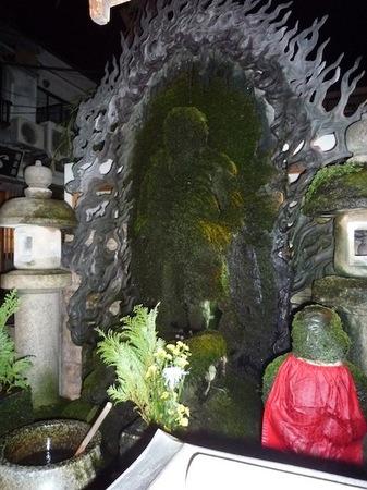 601水掛け地蔵 法善寺1.JPG