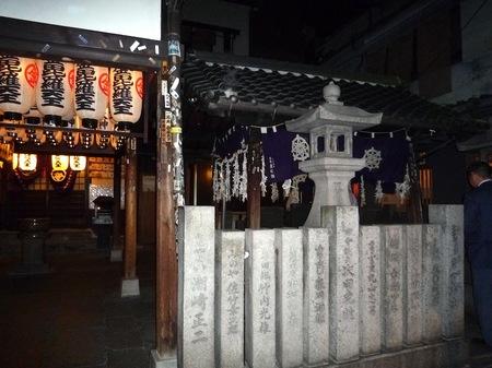 601水掛け地蔵 法善寺3.JPG