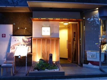 621鳥善 心斎橋店1.JPG