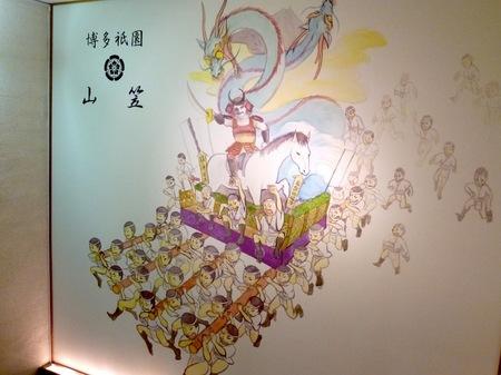 621鳥善 心斎橋店2.JPG