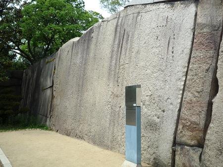 646大阪城19.JPG