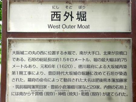 646大阪城3.JPG