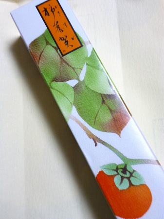 705柿寿賀3.JPG