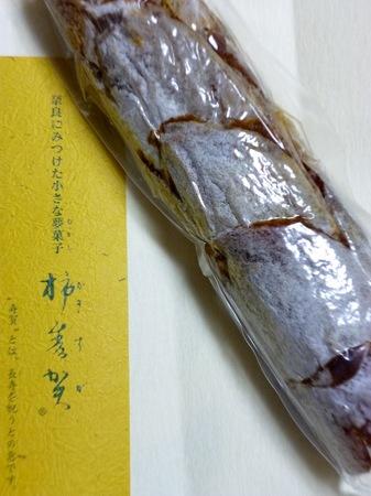 705柿寿賀4.JPG