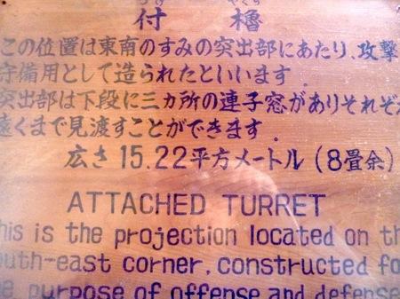 713国宝犬山城3.JPG