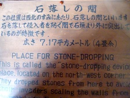 713国宝犬山城6.JPG