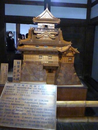 713国宝犬山城8.JPG