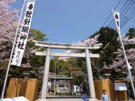 734針綱神社3.JPG