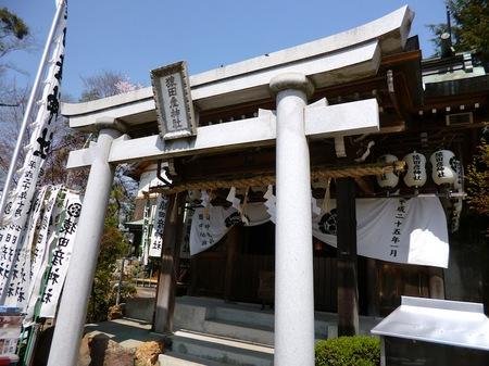 737三光稲荷神社3.JPG