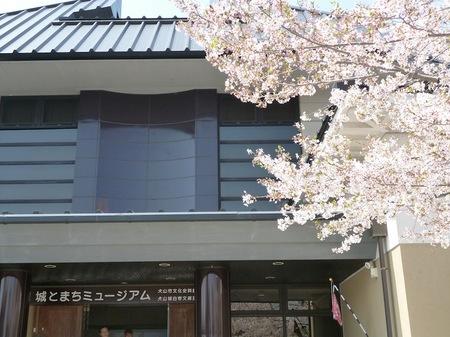 746からくり展示館2.JPG