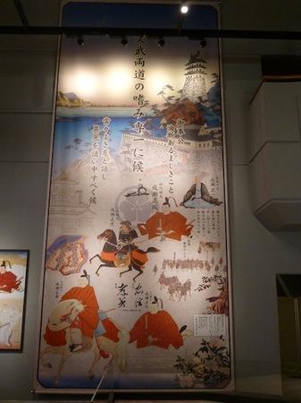 746からくり展示館3.JPG