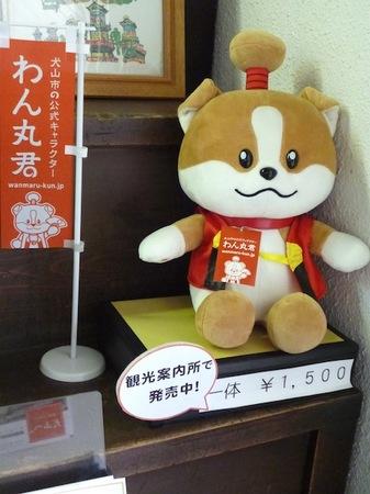 746からくり展示館7.JPG
