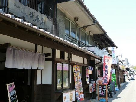 758犬山城下町5.JPG