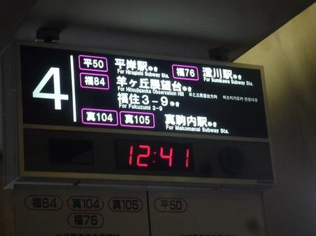 836羊ヶ丘展望台1.JPG