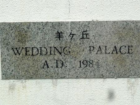 836羊ヶ丘展望台13.JPG