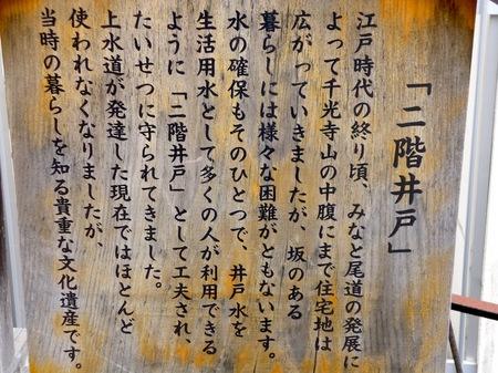870尾道4.JPG